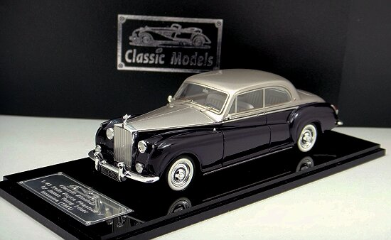 1/43 Rolls Royce Phantom V James young 2 door Limousine