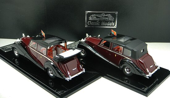 1/43 Rolls-Royce 1954 Phantom IV,Chassis 4BP5 (Open)