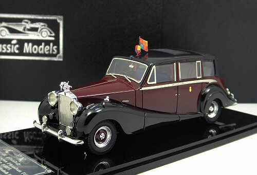 1/43 Rolls-Royce 1954 Phantom IV,Chassis 4BP5 (Close)