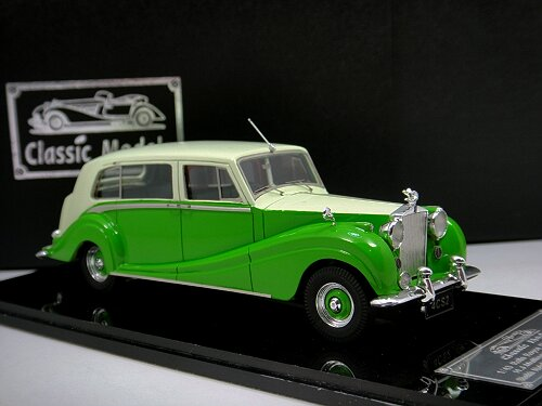 1/43 Rolls Royce Phantom IV,Chassis 4CS2