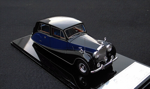 1/43 Rolls Royce Phantom IV,Chassis 4BP3