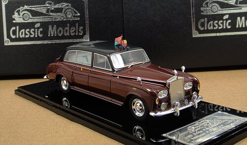 "1/43 Rolls-Royce Phantom VI The Queen Elizabeth "" Lady Norfolk"""